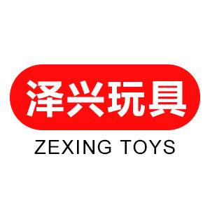 汕头市澄海区泽兴玩具厂