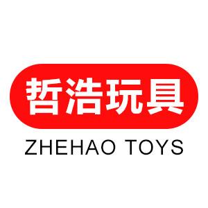 汕头市澄海区哲浩玩具厂