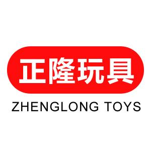 广东省揭阳市正隆玩具厂