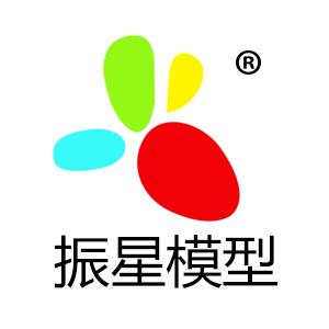 汕头市澄海区振星玩具厂