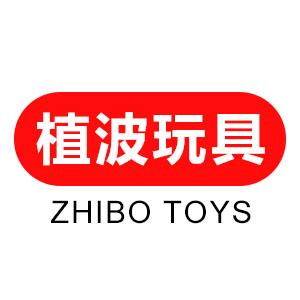 汕头市澄海区植波玩具厂