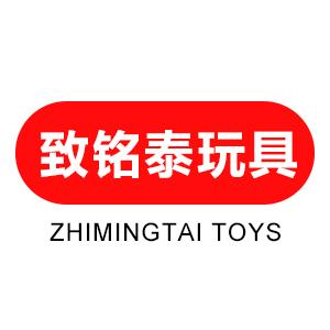 汕头市澄海区致铭泰玩具厂