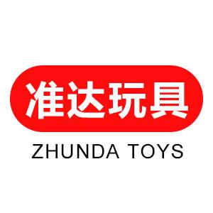 汕头市澄海区准达玩具厂