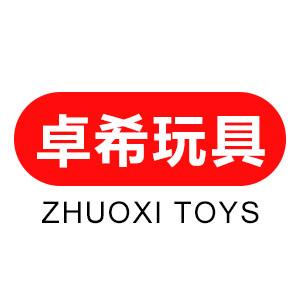 汕头市澄海区卓希玩具厂